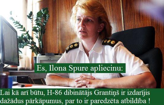 Ilona Spure, Rihards Bunka, Māris Bērziņš, Aivars Borovkovs, Rihards Kozlovskis, LRTT, H-86