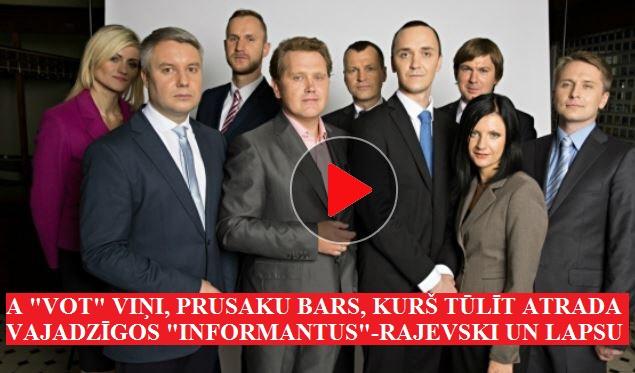 Rajevskis,Lapsa, Grantiņš,LRTT, Garda, LNT