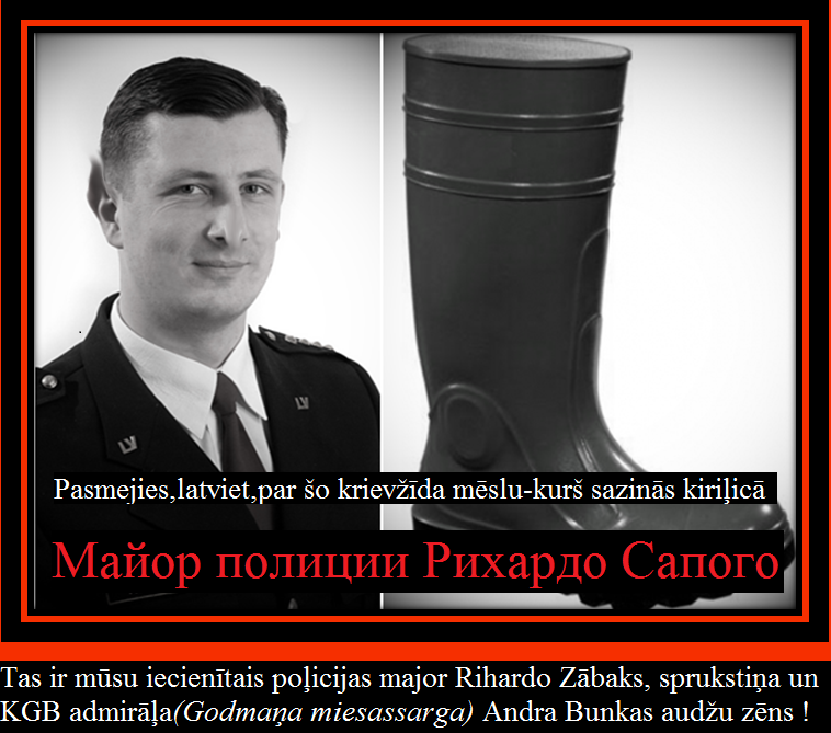 Rihards Bunka, Andris Bunka, Aivars Borovkovs, Straujuma, Bērziņš