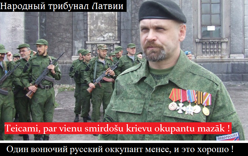 Tribunal. LRTT, krievi, okupanti, Mozgovoj, doņeck, ukraina, rosija,Moskau.