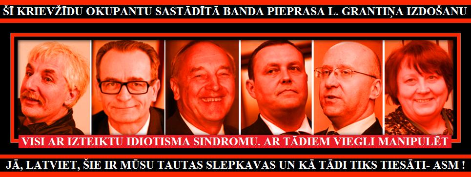 L.Grantiņš,Rasnačs,Borovkovs,Straujuma, prezidents,Bērziņš,Kozlovskis.Mežviets