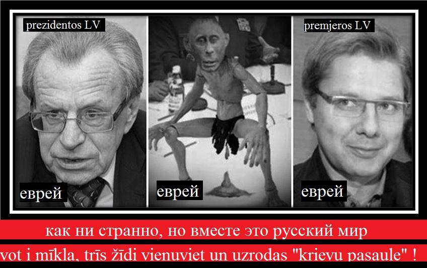 S. Dolgopolovs, N. Ušakovs,Straujuma,Bērziņš, LRTT. Urbanovičs.