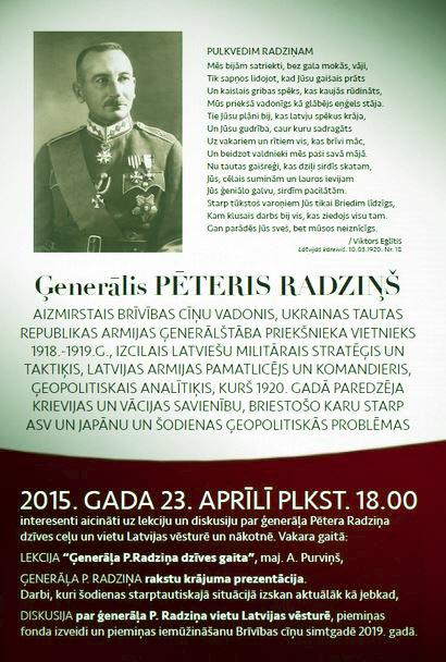 Pēteris Radziņš, L.Grantiņš, R.Bitenieks. J.Zīverts