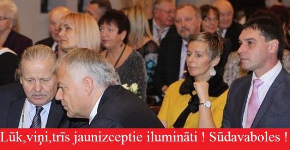 Uldis Sesks, Gunārs Ansiņš, Valdis Skujiņš