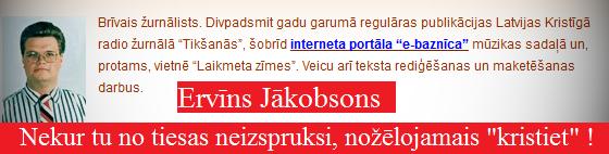 Ervīns Jākobsons, LELB. Grantiņš. Rubenis Juris, Modris Plāte, Juris Lapinskis.