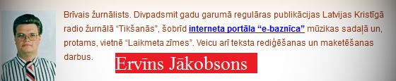 Ervīns Jākobsons, LELB. Grantiņš