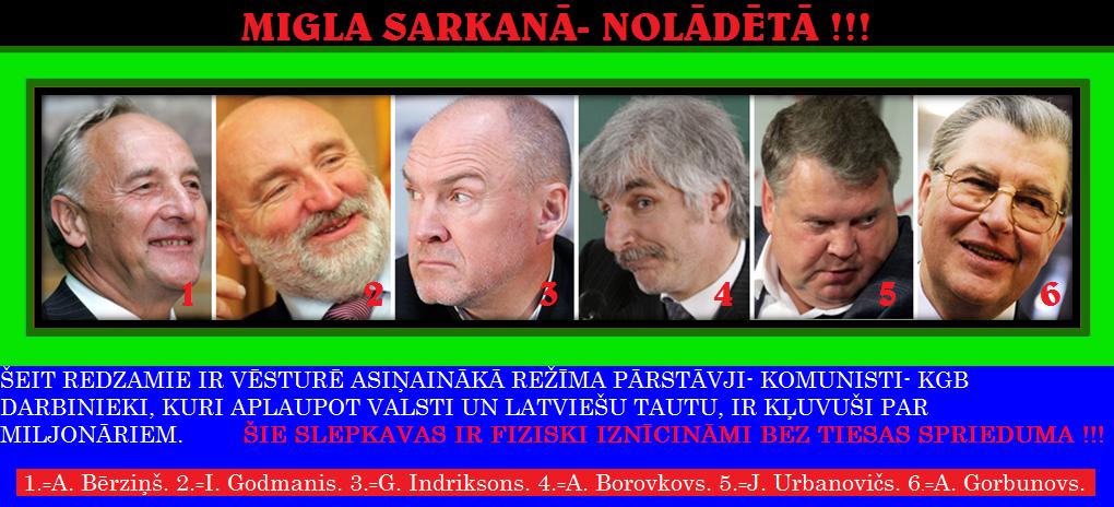 23. Andris-Bērziņš-Ivars-Ivars-Godmanis-Guntis-Indriksons-Anatolijs-Gorbunovs-Aivars-Borovkovs-Jānis-Urbanovičs