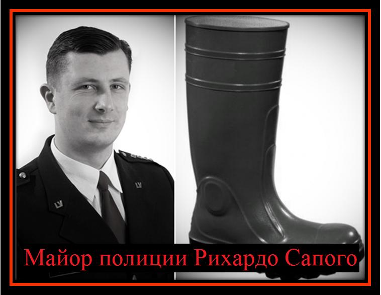Rihards Bunka, I.Spure,R.Koylovskis,I.Godmanis