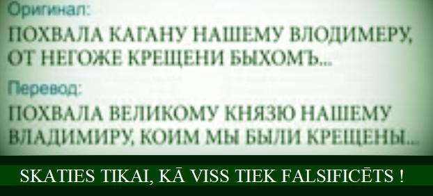 Kogans, Kozlovskis, Mežviets