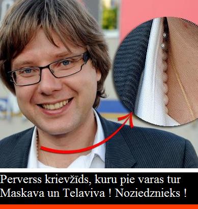 N. Ušakovs, Mūrniece, Urbanovičs, Grantiņš, LRTT.