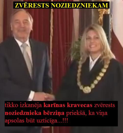 Karīna Kravec, Andris Bērziņš, Māris Aukstikalnis.LRTT.prezidents.