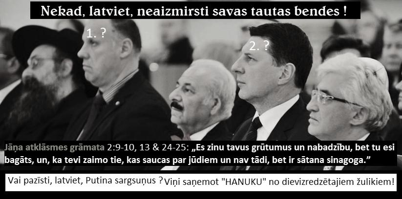 Raimonds Bergmanis, Raimonds Vējonis, Suharenko, ebreji, Rīga, Saeima, Āboltiņa