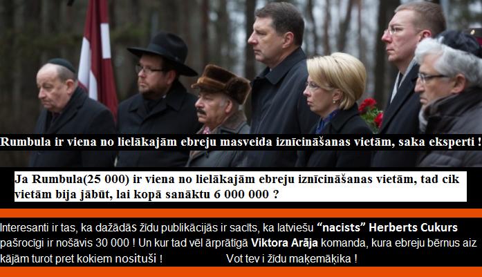 Rinkēvičs, Mežviets,Saeima,LRTT.Ināra Mūrniece, Raimonds Vējonis