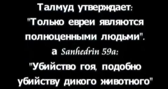 Tālmuds,ēbreji.reiniks,āboltiņa,DP.LRTT