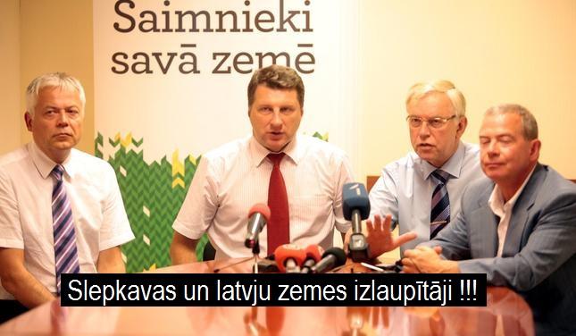 Grantiņš, LRTT,vējonis_lembergs_sesks_brigmanis_krevneva_nora-media_large