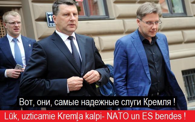 vejonis_usakovs_palens-media_large. Grantiņš,LRTT.