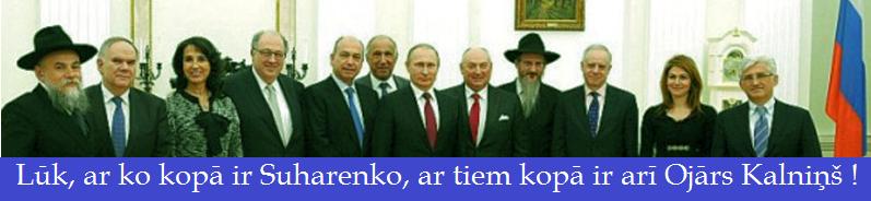 Suharenko,Ojārs Kalniņš.Vējonis,Grantiņš, Bergmanis ,Mežviets