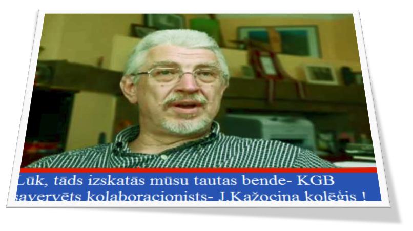 ojārs Kalniņš, L.Grantiņš,Vējonis,Bergmanis.LRTT.