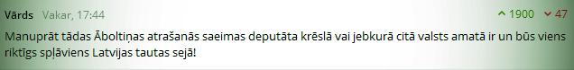 I. Mūrniece. Āboltiņa, Kučinskis.