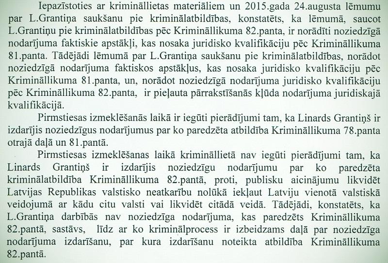 16.Grantiņš.I. Saulīte, Rasnačs, LRTT.DP.