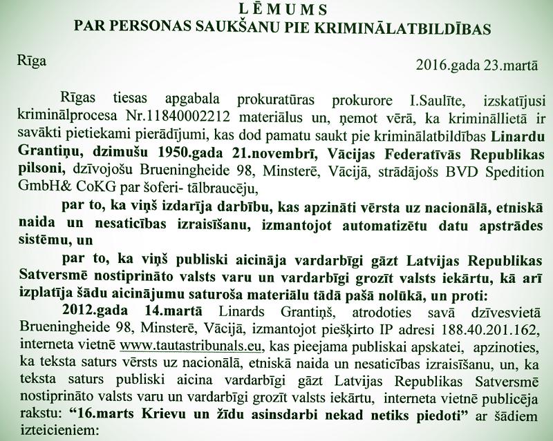 8.-I.-Saulīte-LRTT-Āboltiņa.