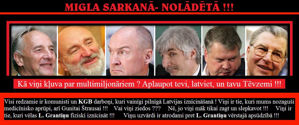 K. Andris-Bērziņš-Ivars-Ivars-Godmanis-Guntis-Indriksons-Anatolijs-Gorbunovs-Aivars-Borovkovs-Jānis-Urbanovičs2