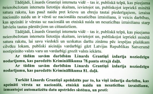 Saulīte-1-Grantins-Indriksons-Johansons
