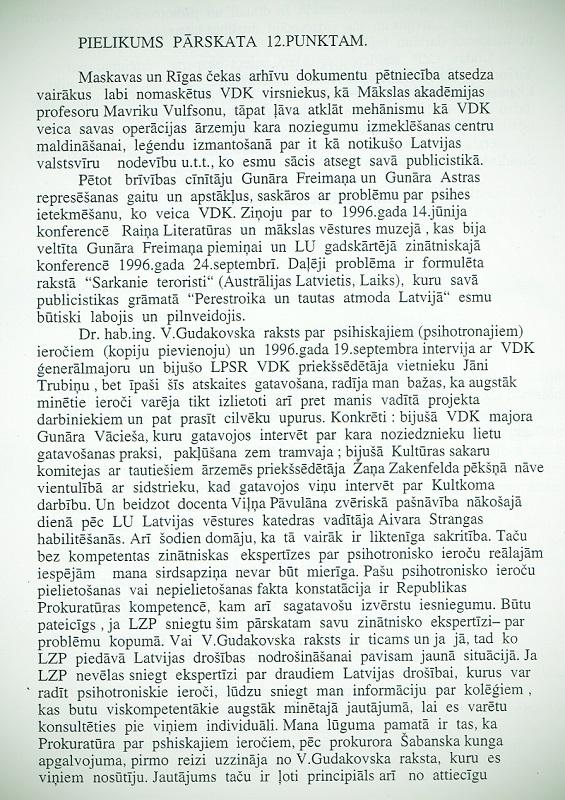 Indulis Ronis. L. Grantiņš