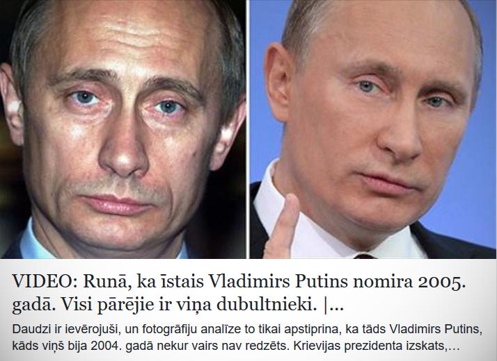 Putins. Vējonis. LRTT. Saeima