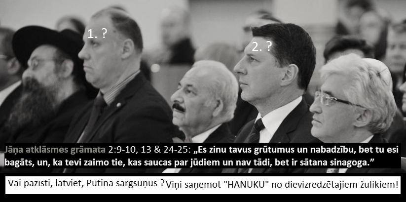 Raimonds-Bergmanis-Raimonds-Vējonis-Suharenko-ebreji-Rīga-Saeima-Āboltiņa