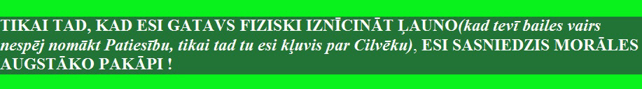 7.L.-Grantiņš-Bitenieks-Ulmanis-Latvija-māksla-Bariss-Eihmanis