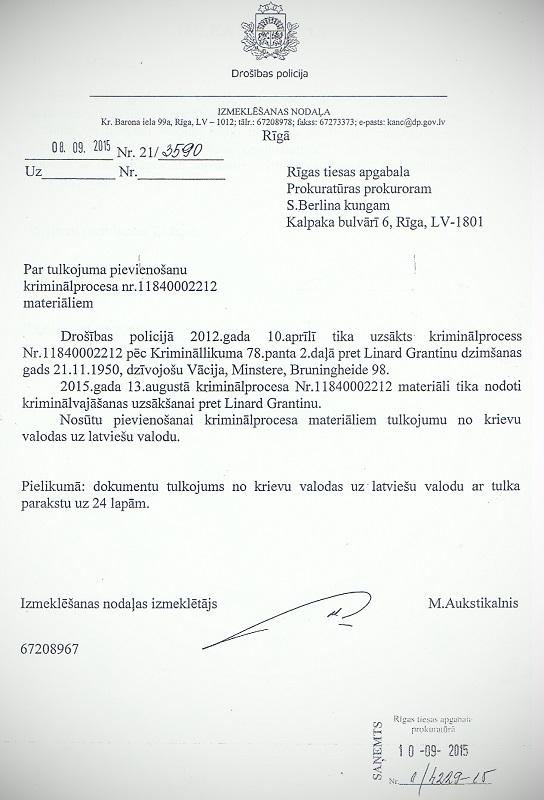DP. Grantiņš,LRTT, H- 86, Mežviets