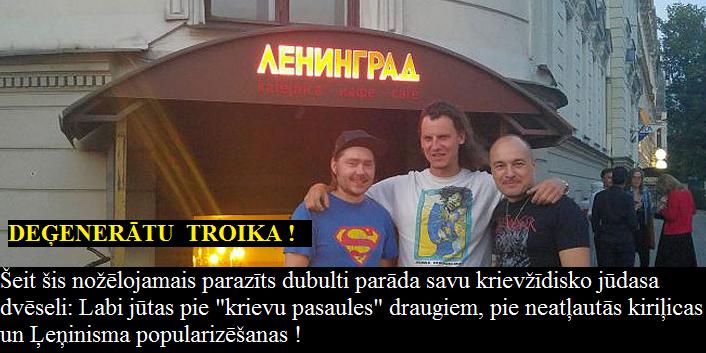 I. Parādnieks, Dzintars, Iesalnieks, LRTT