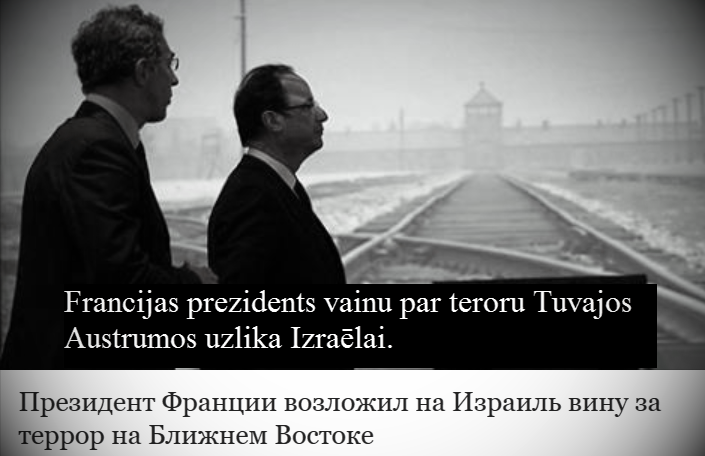 Žīdi-francija, Vējonis, LRTT.Latvija