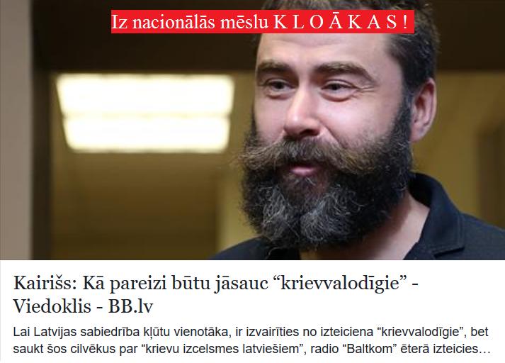 Kairišs,Grantiņš,LRTT,