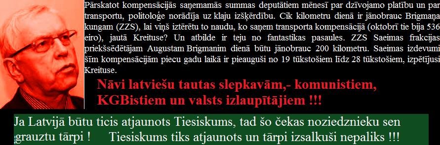 A.Brigmanis. Āboltiņa, Grantiņš. LRTT