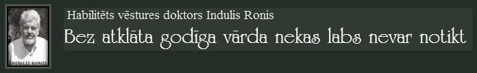 I.Ronis.-L.Grantiņš.LRTT.-Helsinki-86.-Rīga2