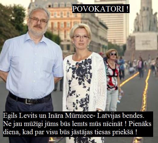 Levits, Mūrniece, Grantiņš,LRTT