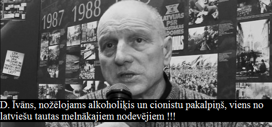 Dainis Īvāns, Dinēvičs, M. Vulfsons.LRTT