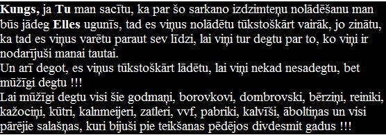 Godmanis,Ušakovs,Āboltiņa,LRTT.