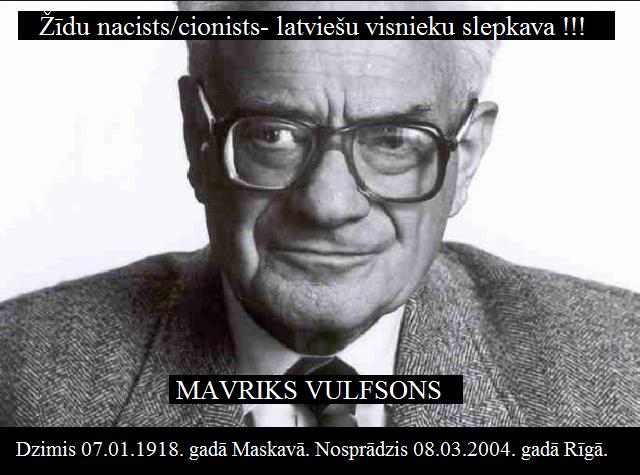 Mavriks Vulfsons. LRTT. Dainis Īvāns. Arturs Priedītis.