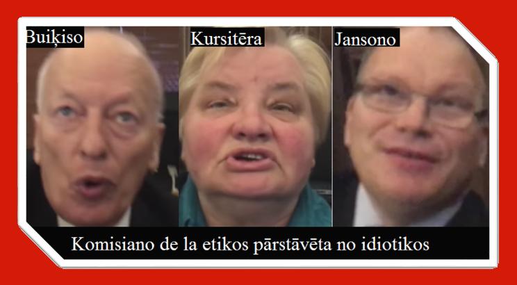 R. Jansons, A. Kaimiņš, J. Kursīte. Buiķis