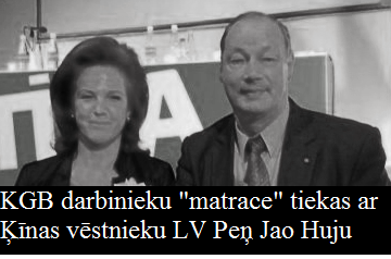 Āboltiņa, Bunka, Grantiņš. LRTT