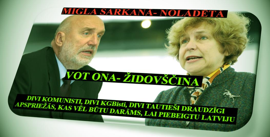 Godmanis-Ždānoka-Mirskis-Kalniete-čeka-reiniks