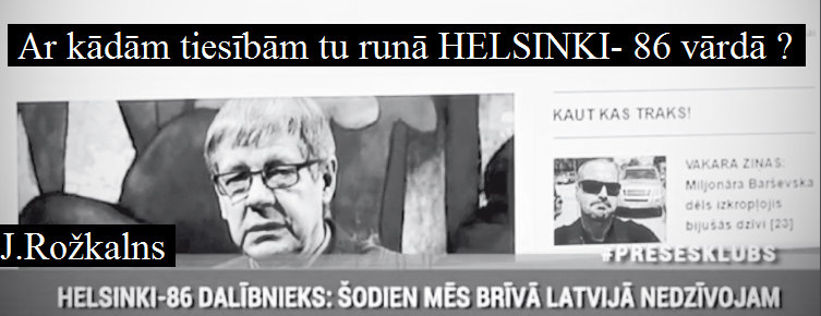 Rožkalns,Grantiņš,Garda,LRTT