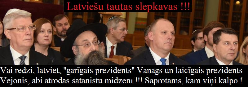 Vējonis,Bergmanis, Grantiņš.LRTT