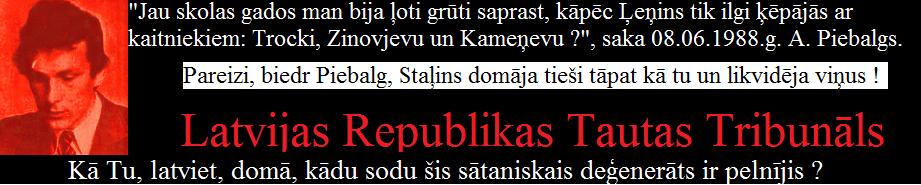 A.Piebalgs,K. Kangeris. L.Grantiņš. Kozlovskis