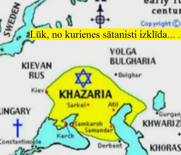 Hazārija.LRTT. Izraēla