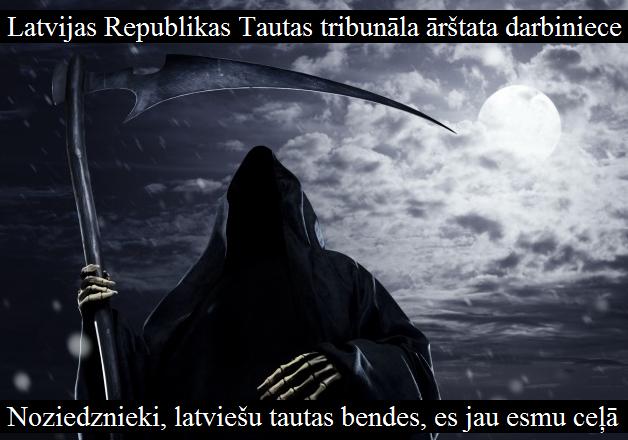 Kučinskis,Vējonis,Moļņika,Grantiņš,LRTT