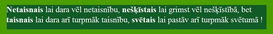 L.Grantiņš, P. Brūveris, J. Vanags